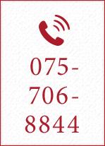 TEL:075-706-8844