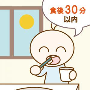 食後の歯磨き